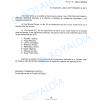 Intendente Cartes declarará como imputado ante la Fiscalía Regional de Iquique